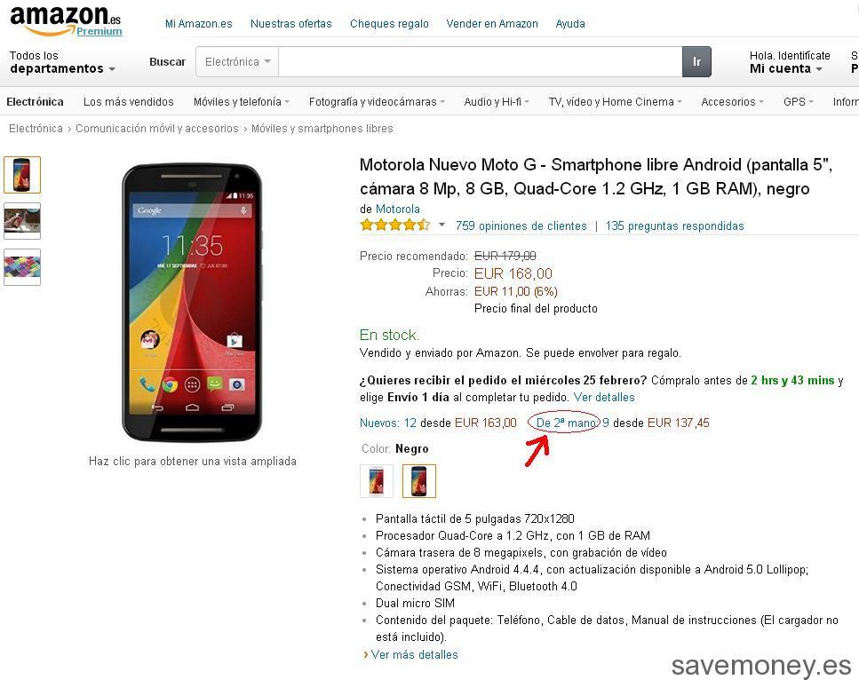 Nuevo-Motorola-Moto-G-1