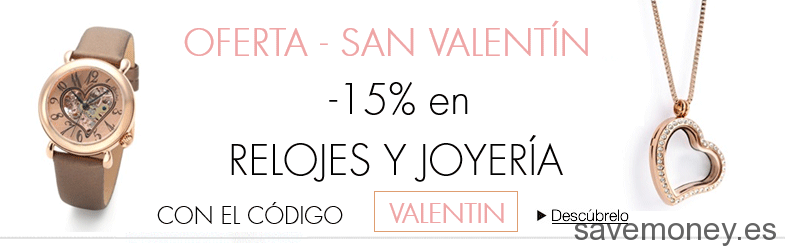 Oferta-San-Valentin