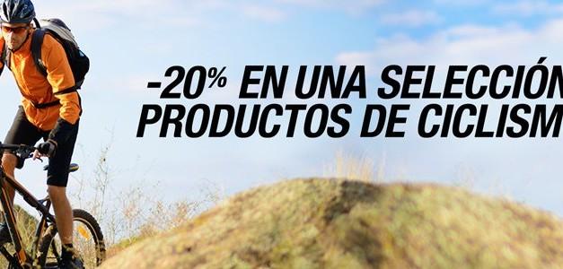 Cupón Descuento Amazon: 20% en Ciclismo