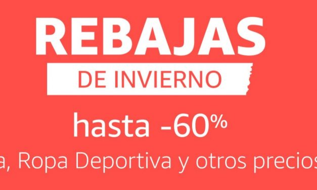 Rebajas en Amazon