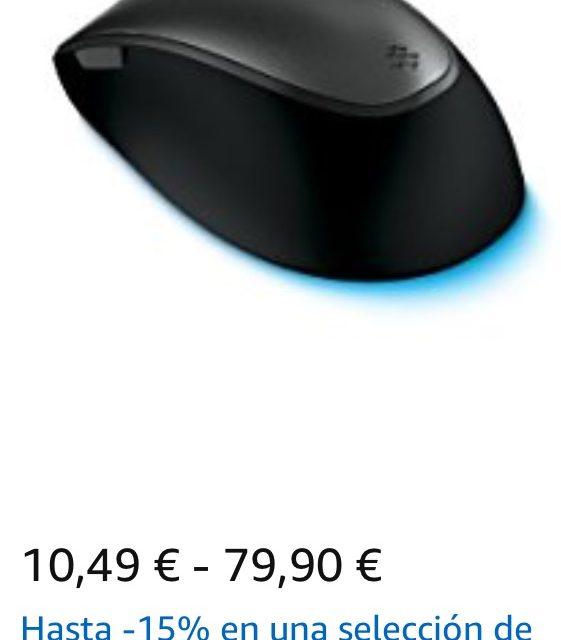 Ofertas Amazon: Especial Accesorios Microsoft