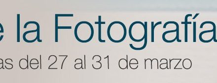 Ofertas Amazon: Semana de la Fotografía (V)
