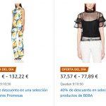 Ofertas Amazon: Especial Ropa BDBA y Dolores Promesas
