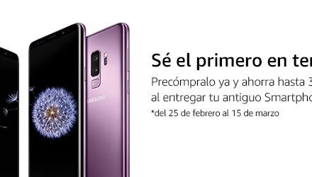 Comprar Samsung Galaxy S9: Ya disponible en Amazon