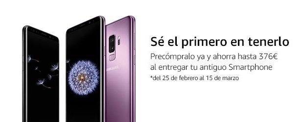 Comprar Samsung Galaxy S9: Ya disponible en Amazon
